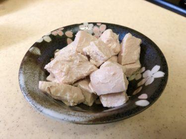 胸肉を鍋と水だけで柔らかくする裏技を伝授しよう