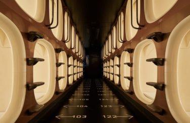【宇宙船のようなカプセルホテル】ナインアワーズに泊まってきた