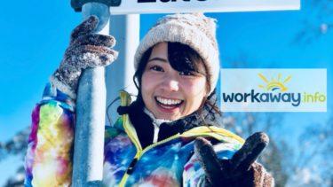 【航空券代だけで海外に?】Workawayで世界を旅する宮田瑞希さんに話を聞いてきた