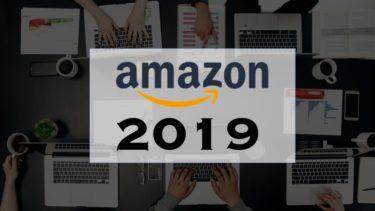 2019年にAmazonで買ってよかったモノを紹介します