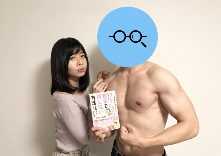 康介 篠塚