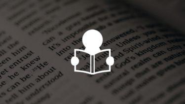 意識高い系中島の英語勉強日記