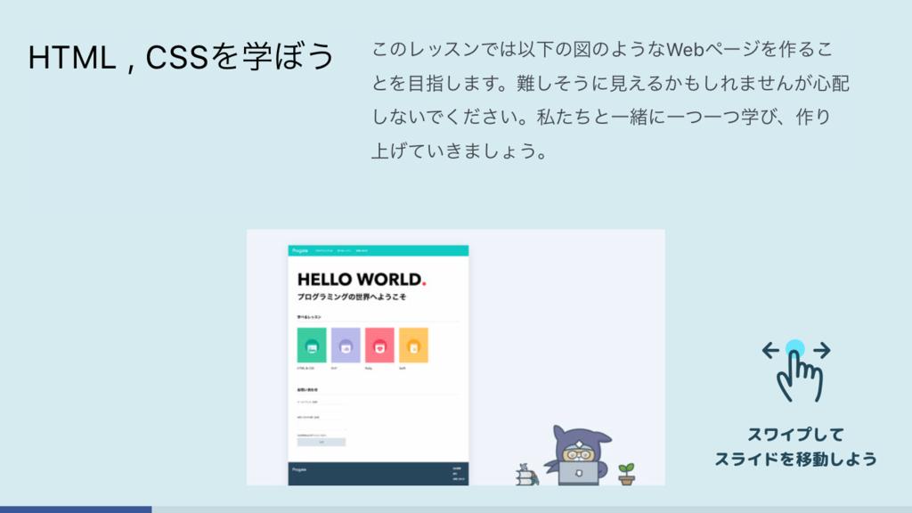 f:id:Nakajima_IT_blog:20180202114236j:plain