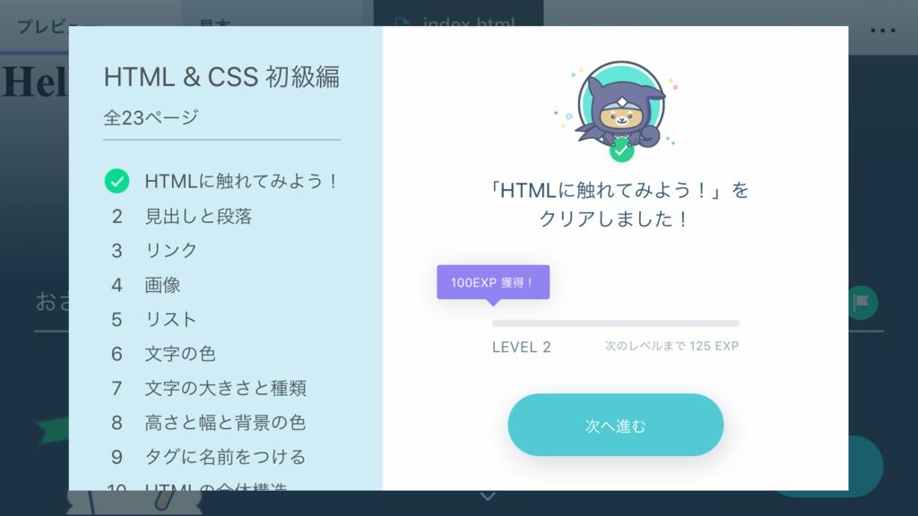 f:id:Nakajima_IT_blog:20180202114532j:plain