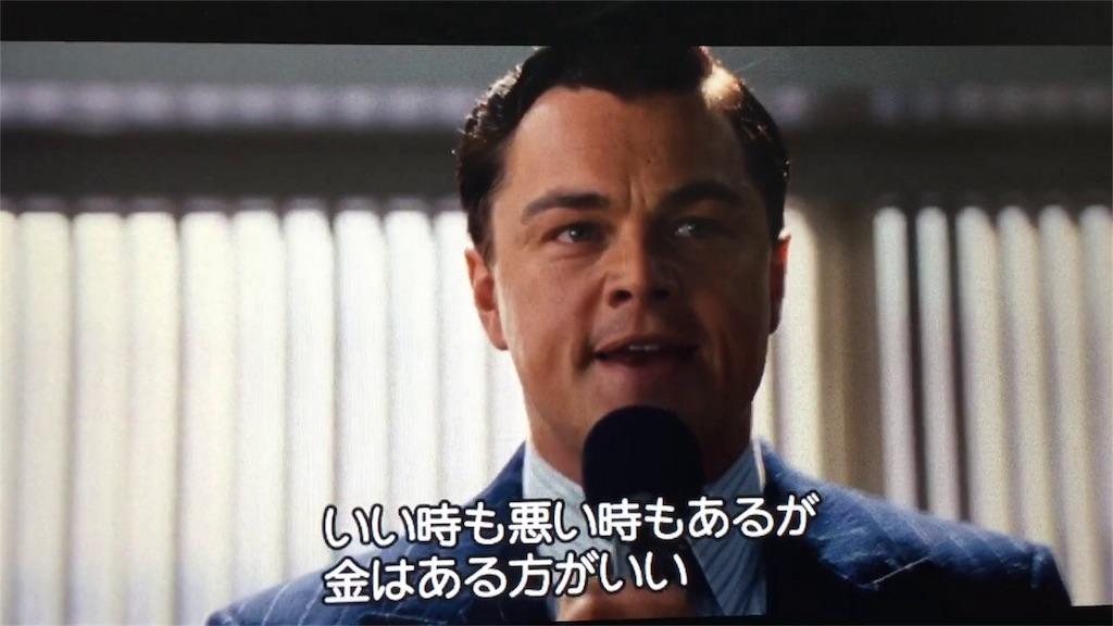 f:id:Nakajima_IT_blog:20180213171213j:image