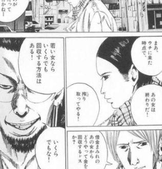 f:id:Nakajima_IT_blog:20180223114526p:plain
