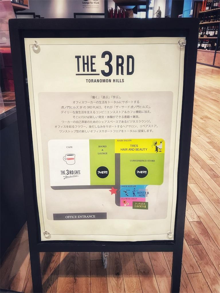 f:id:Nakajima_IT_blog:20180310185253j:image
