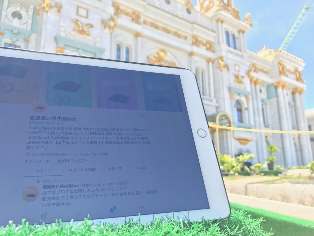 f:id:Nakajima_IT_blog:20180314114831j:plain