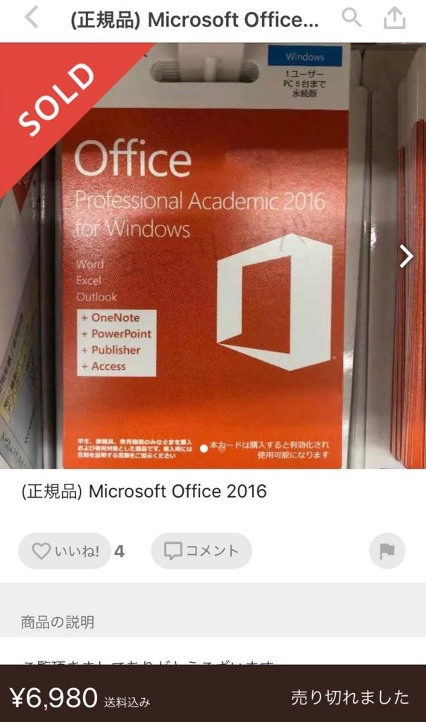 f:id:Nakajima_IT_blog:20180328113449j:plain