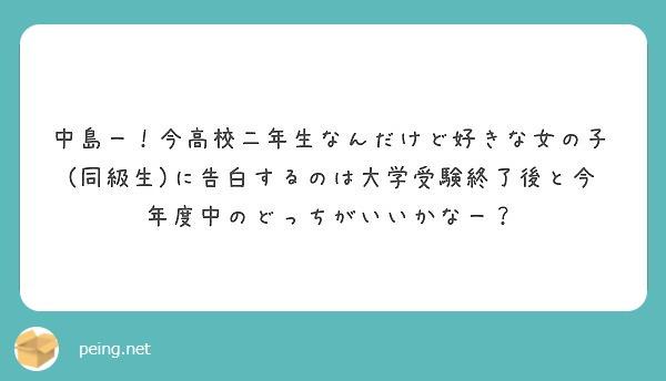 f:id:Nakajima_IT_blog:20180503203847j:plain