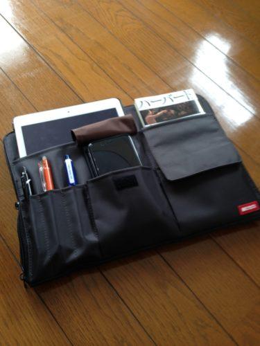カバンが重すぎるのでバッグインバッグを使ってみた。