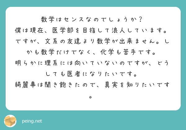 f:id:Nakajima_IT_blog:20180521132050j:plain