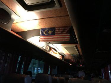 マレーシア一人旅 空港からクアラルンプール市内へ