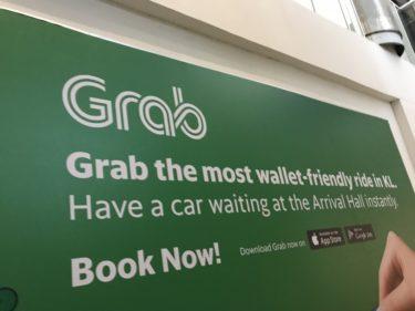 マレーシア一人旅  東南アジアで大人気のGrabタクシーを使ってみた