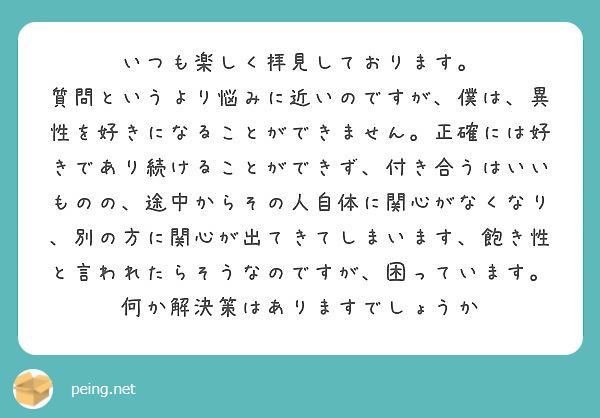 f:id:Nakajima_IT_blog:20180727152704j:plain