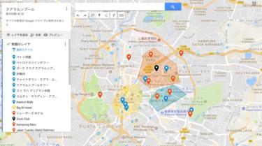 Googleマップで旅行がもっと快適になる
