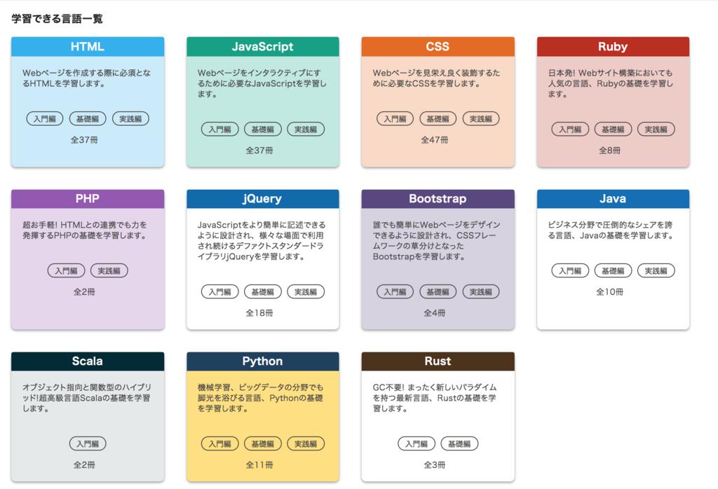 f:id:Nakajima_IT_blog:20180808210813p:plain