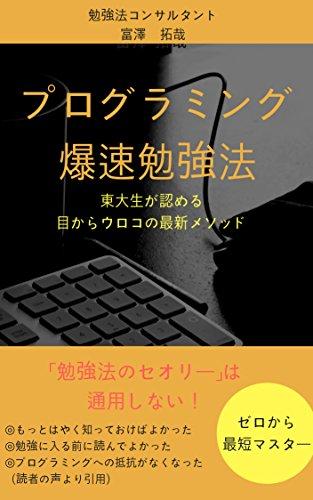 f:id:Nakajima_IT_blog:20180808211235p:plain