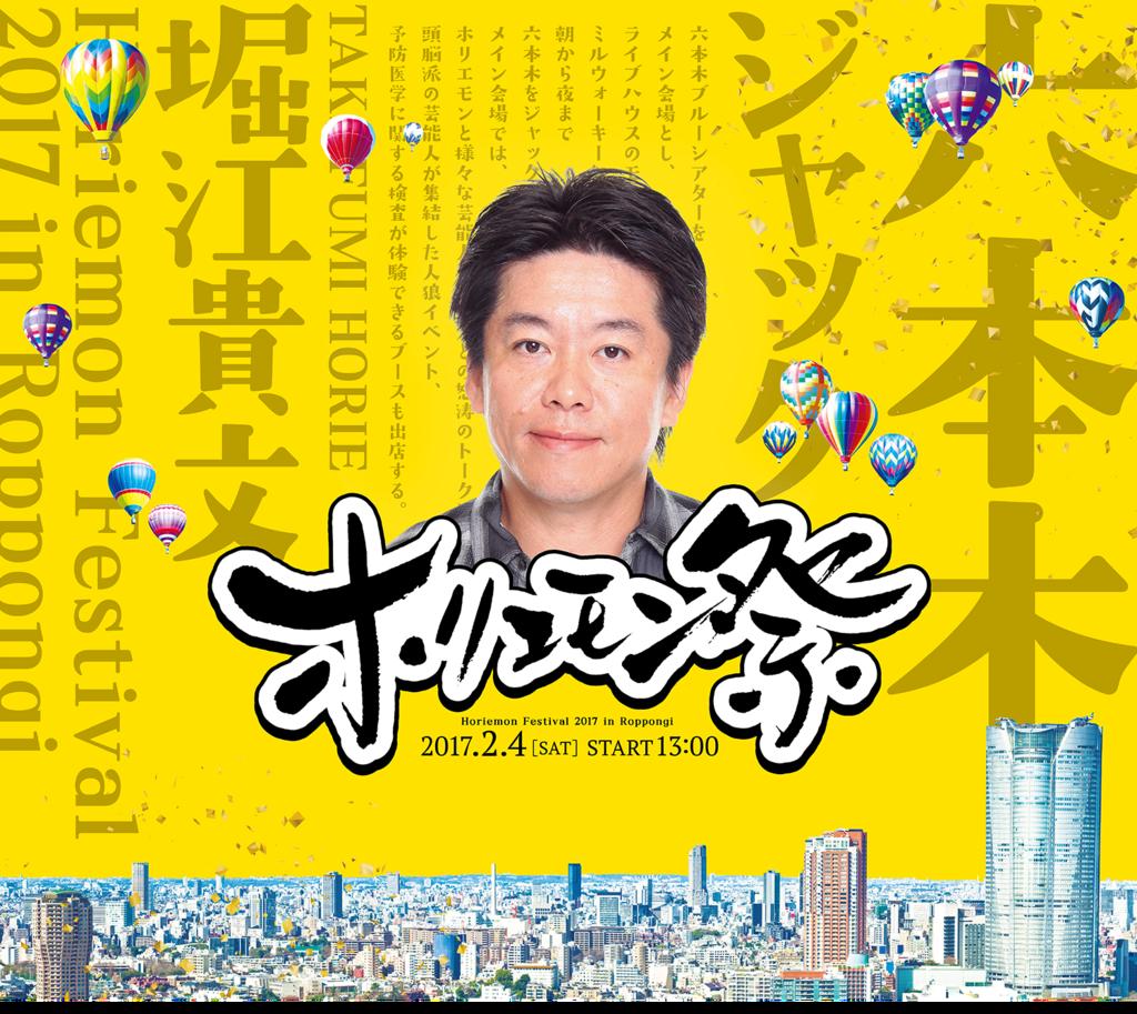 f:id:Nakajima_IT_blog:20180822102614p:plain