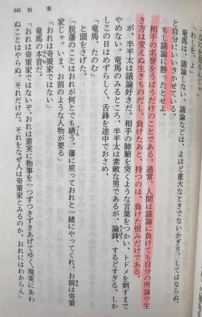 f:id:Nakajima_IT_blog:20180823131140j:plain
