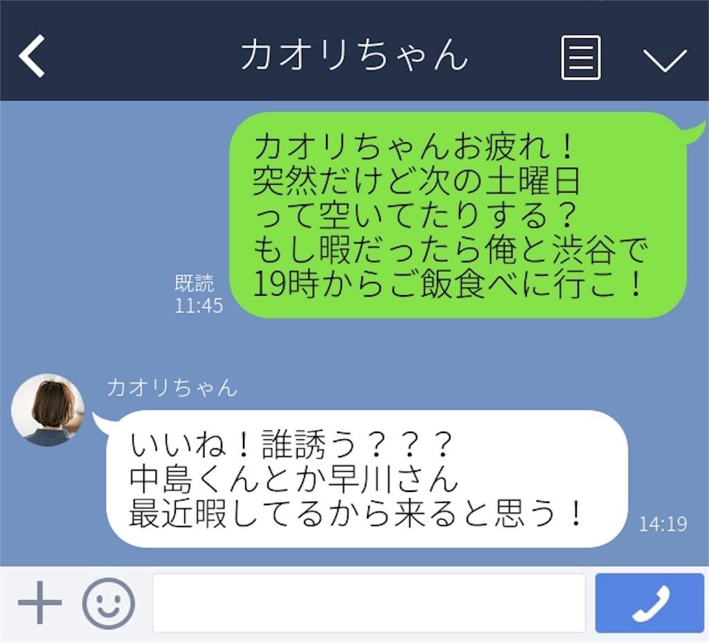 f:id:Nakajima_IT_blog:20180901081757j:image