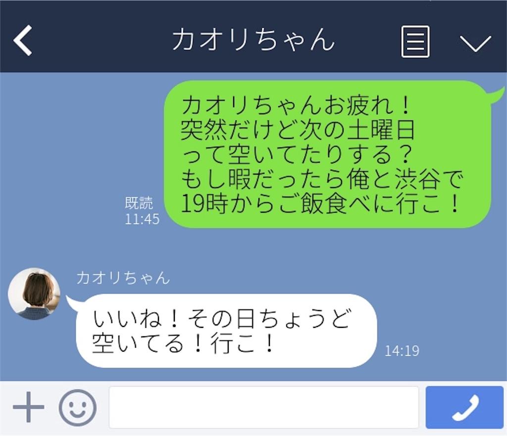 f:id:Nakajima_IT_blog:20180901081817j:image