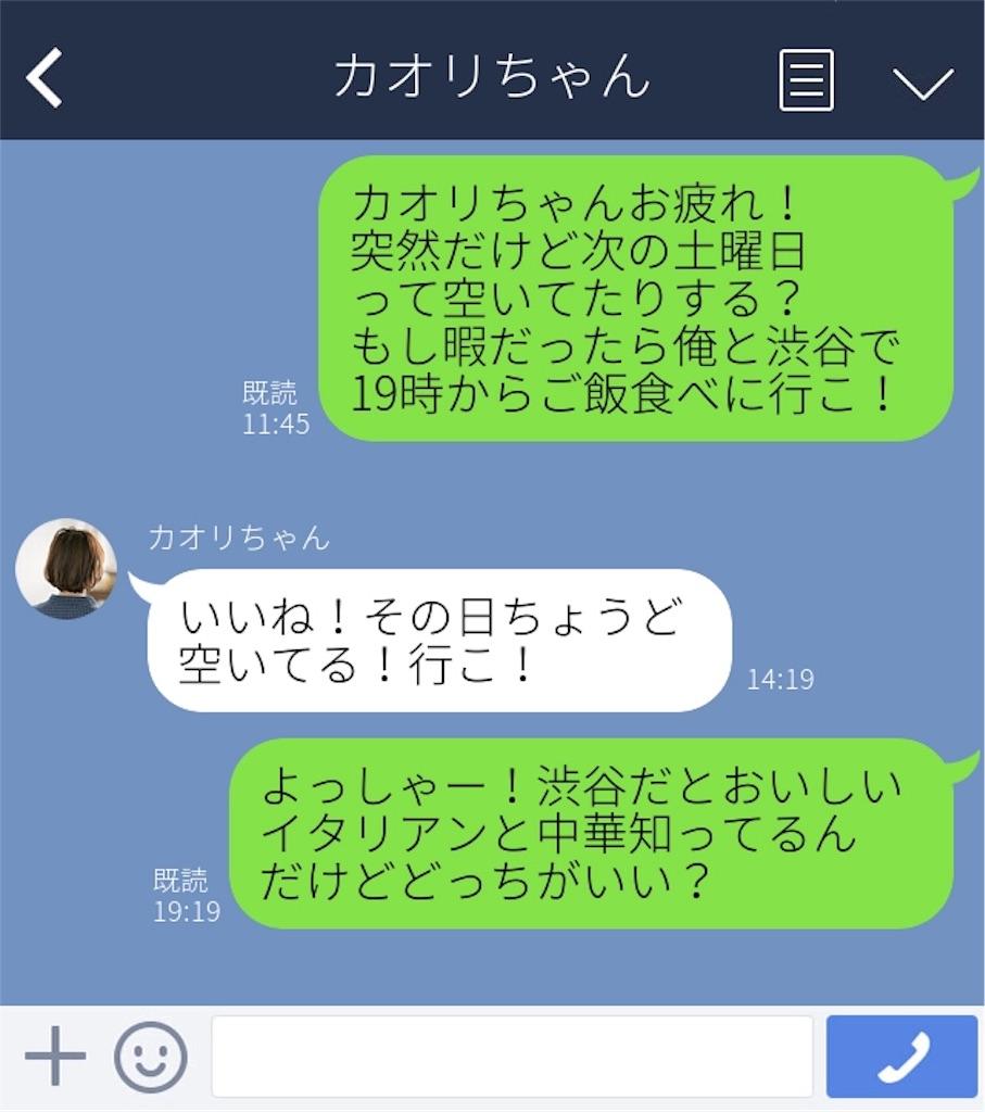 f:id:Nakajima_IT_blog:20180901081847j:image