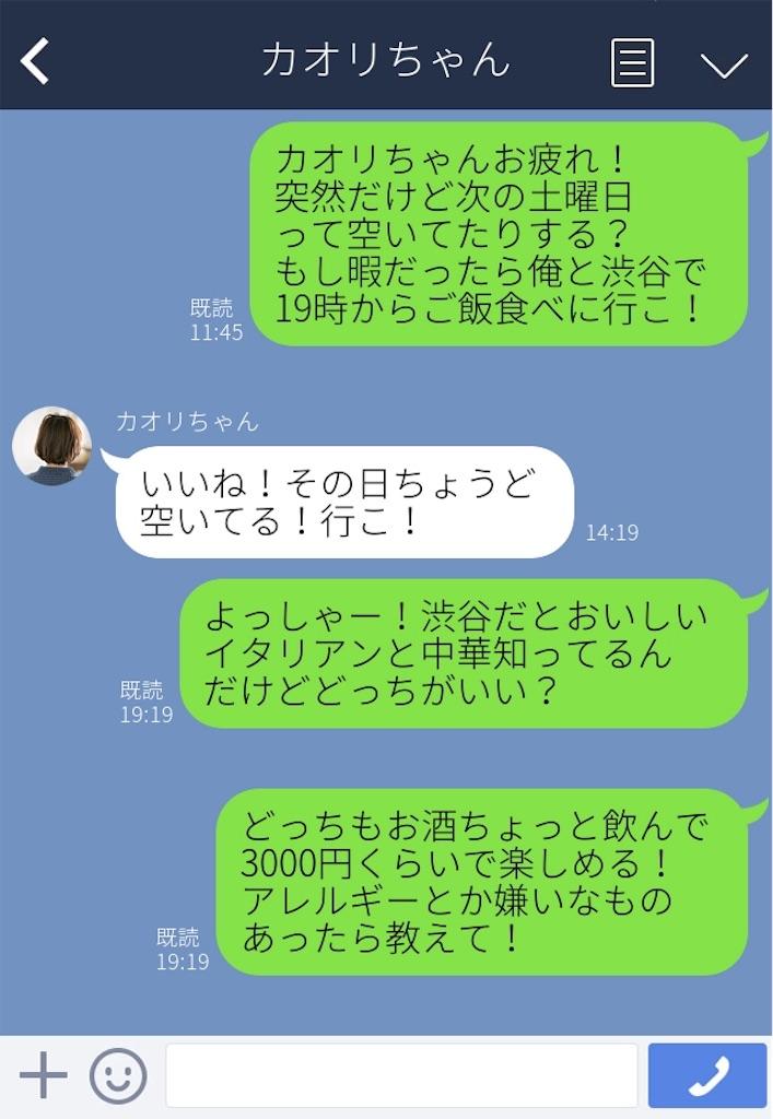 f:id:Nakajima_IT_blog:20180901081907j:image
