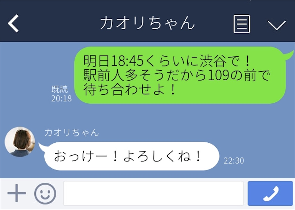f:id:Nakajima_IT_blog:20180901082017j:image
