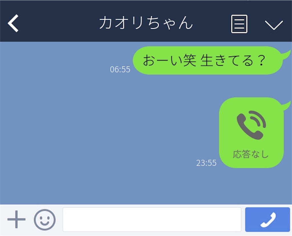 f:id:Nakajima_IT_blog:20180901082031j:image
