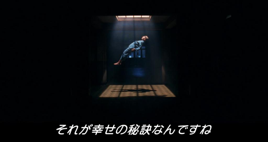 f:id:Nakajima_IT_blog:20180912224725p:plain