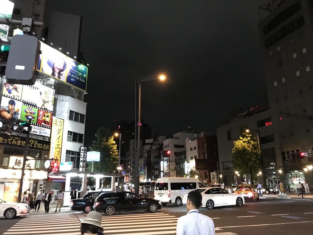 f:id:Nakajima_IT_blog:20180913161403j:plain