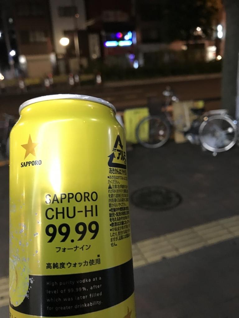 f:id:Nakajima_IT_blog:20180913161631j:plain