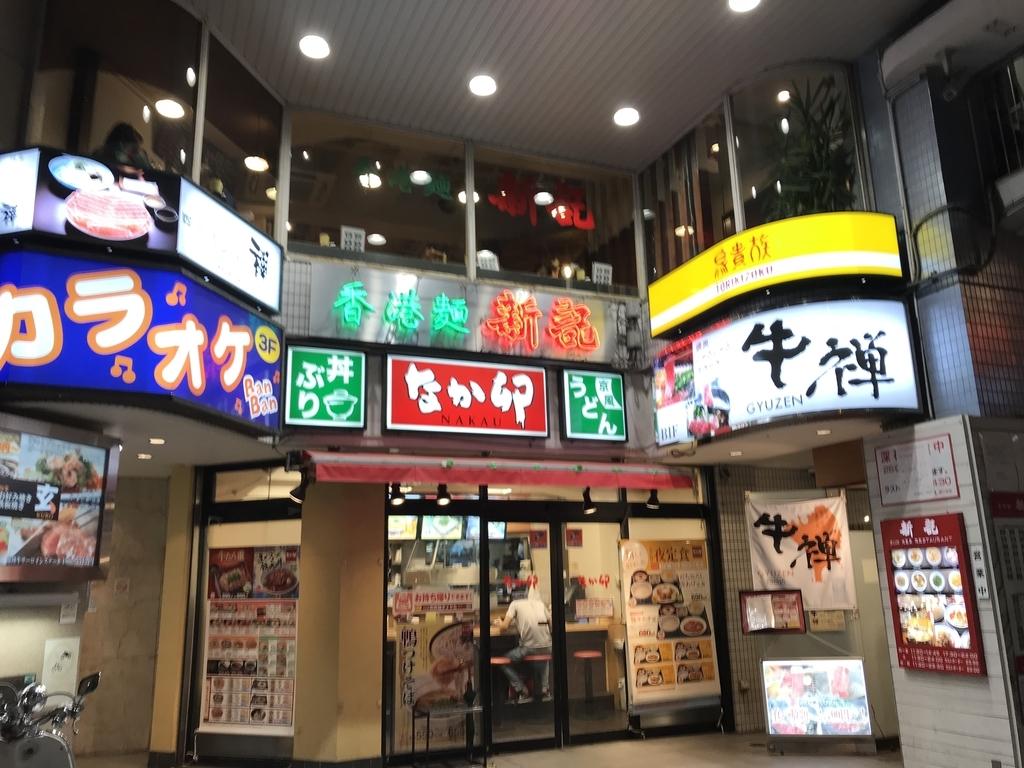 f:id:Nakajima_IT_blog:20180913161832j:plain