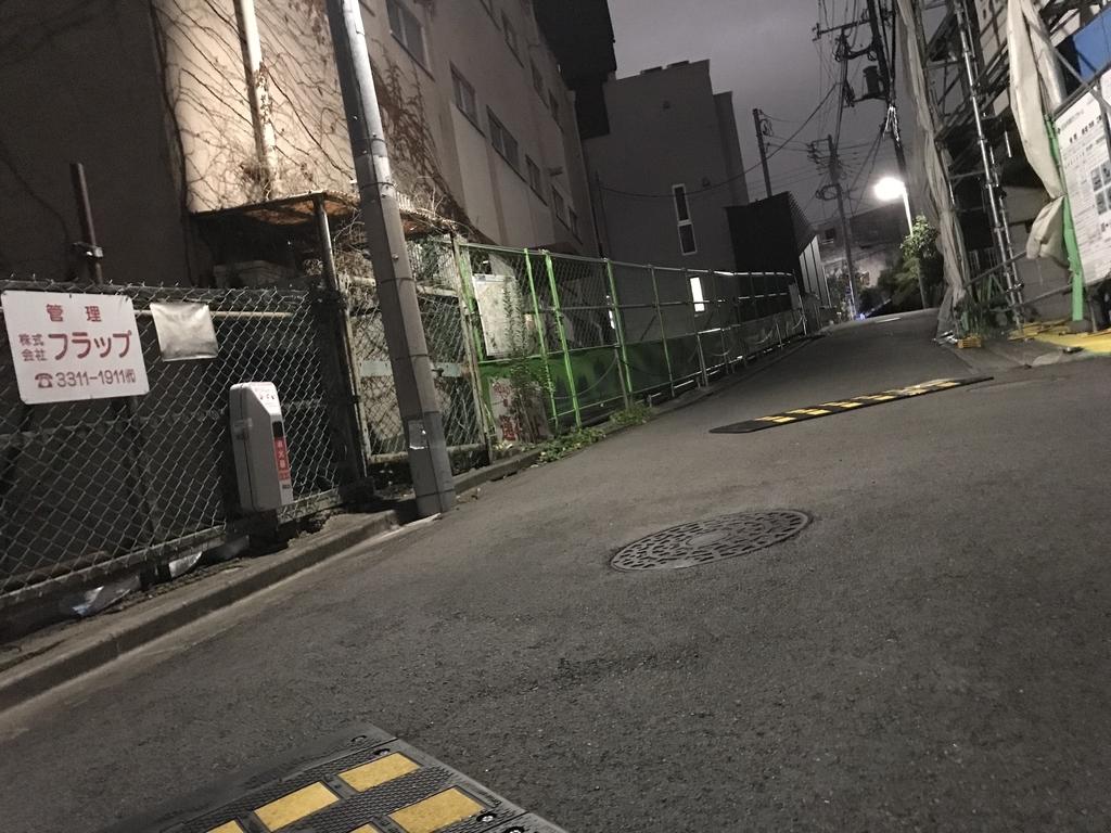f:id:Nakajima_IT_blog:20180913162043j:plain