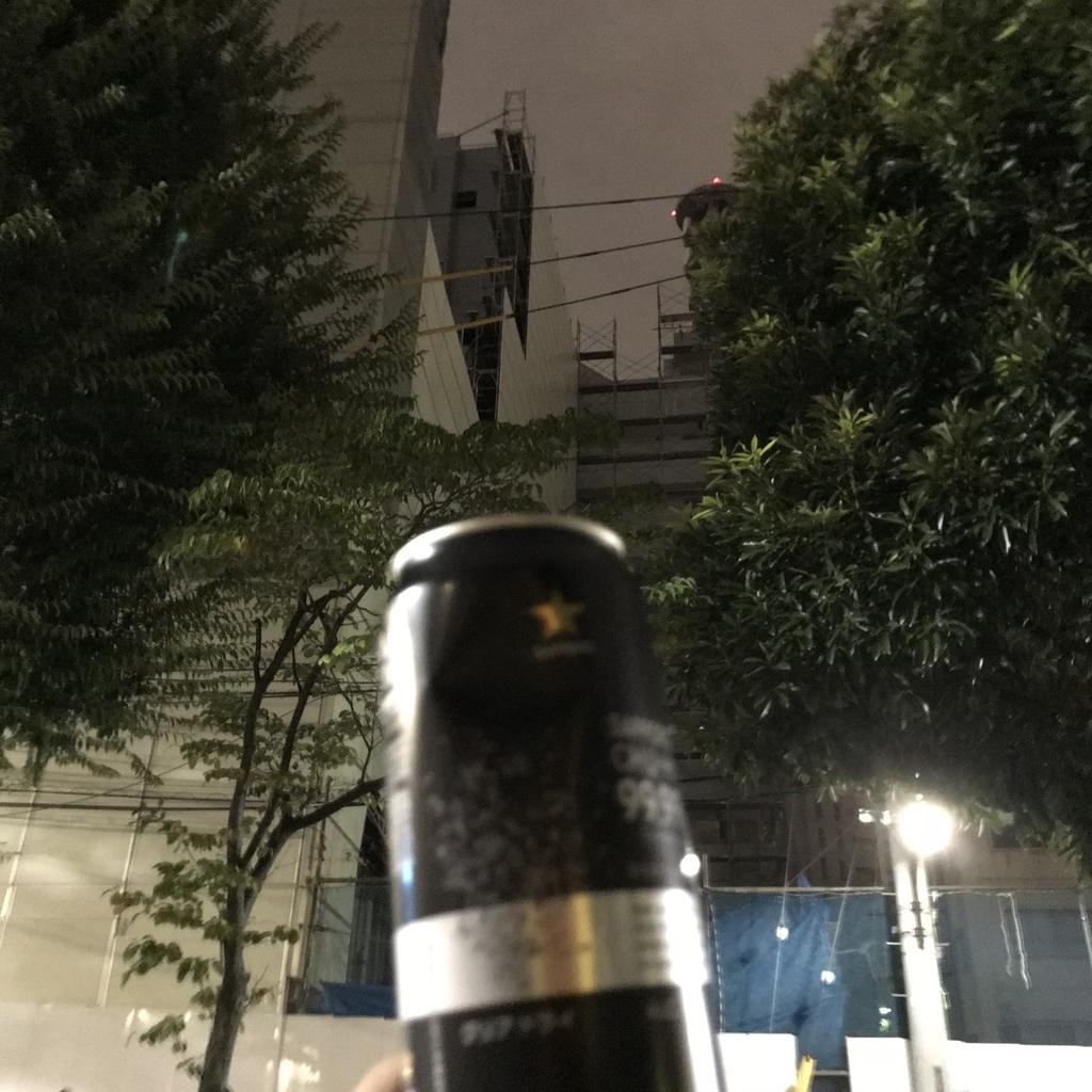 f:id:Nakajima_IT_blog:20180913162241j:plain