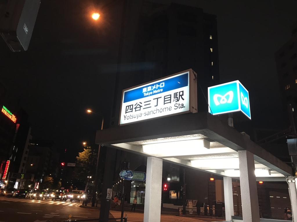 f:id:Nakajima_IT_blog:20180913162337j:plain