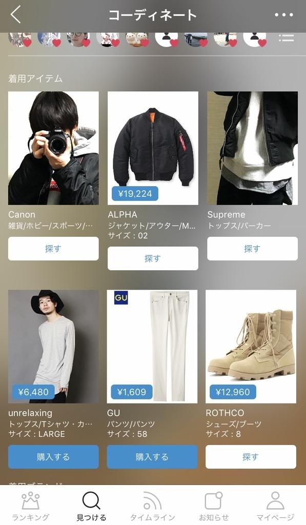 f:id:Nakajima_IT_blog:20181008165025j:plain