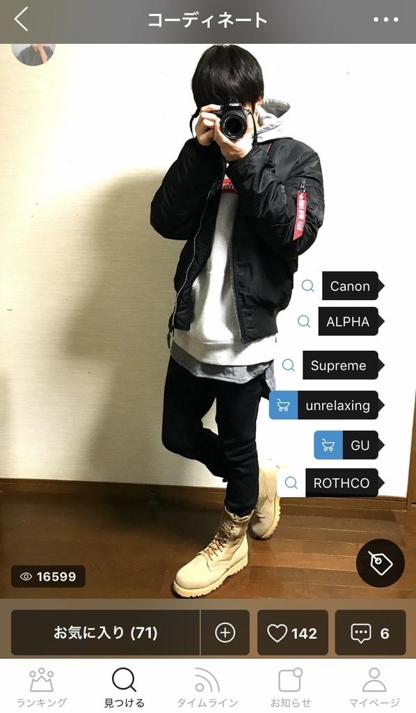 f:id:Nakajima_IT_blog:20181008165028j:plain