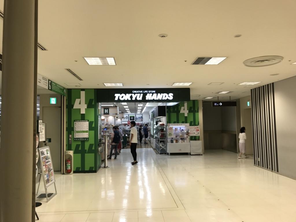 f:id:Nakajima_IT_blog:20181023134617j:plain