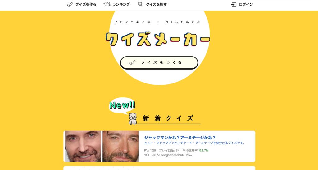 f:id:Nakajima_IT_blog:20181101002351p:plain