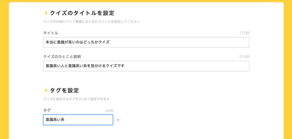 f:id:Nakajima_IT_blog:20181101002414p:plain