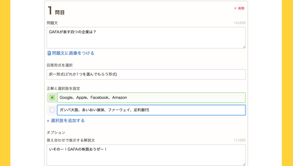 f:id:Nakajima_IT_blog:20181101002415p:plain