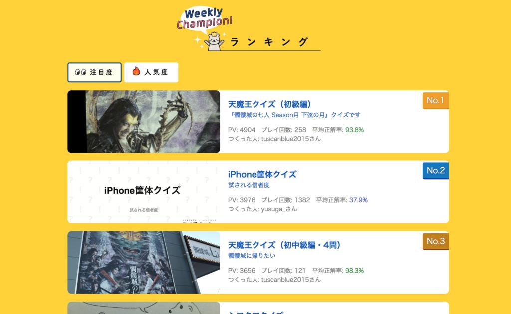 f:id:Nakajima_IT_blog:20181101002426p:plain