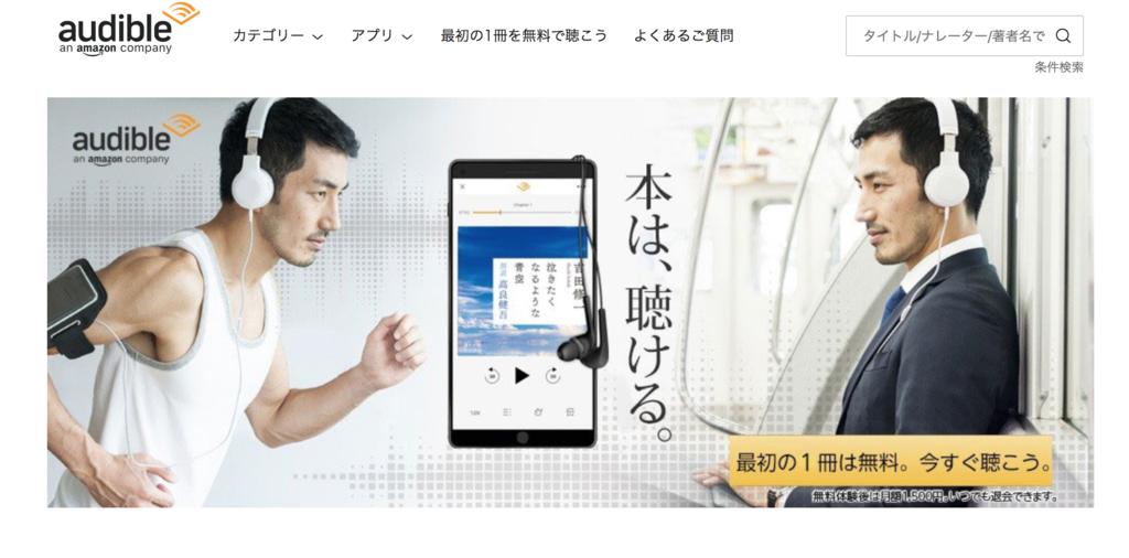 f:id:Nakajima_IT_blog:20181117210708p:plain