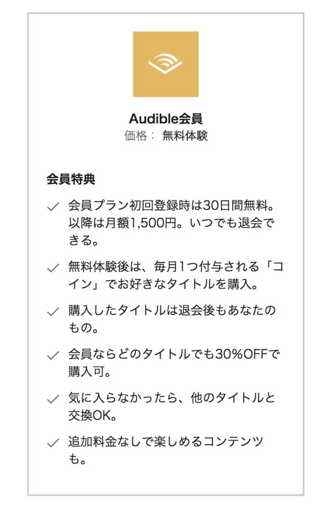 f:id:Nakajima_IT_blog:20181117211922p:plain