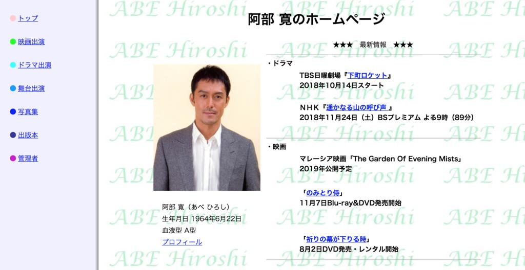f:id:Nakajima_IT_blog:20181122173610p:plain