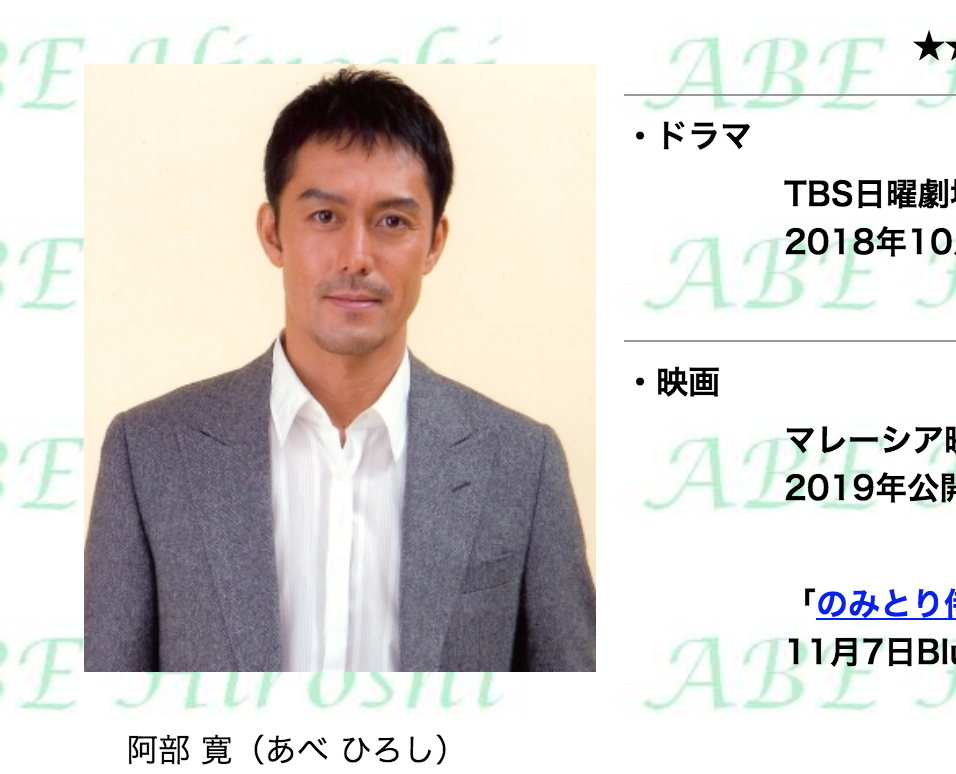 f:id:Nakajima_IT_blog:20181207163807p:plain