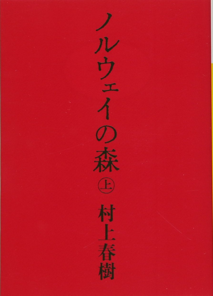 f:id:Nakajima_IT_blog:20181212172556p:plain