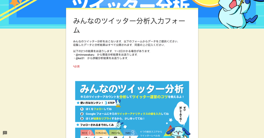 f:id:Nakajima_IT_blog:20181214173512p:plain